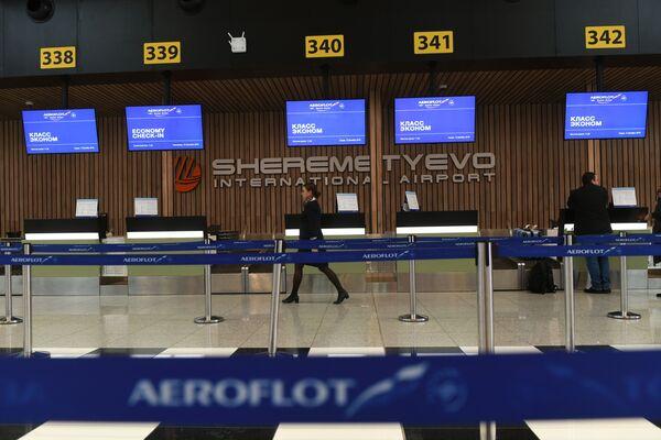 Стойки регистрации терминала В аэропорта Шереметьево