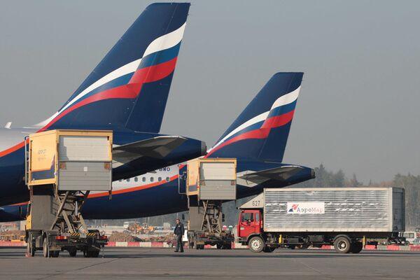 Самолеты авиакомпании «Аэрофлот»