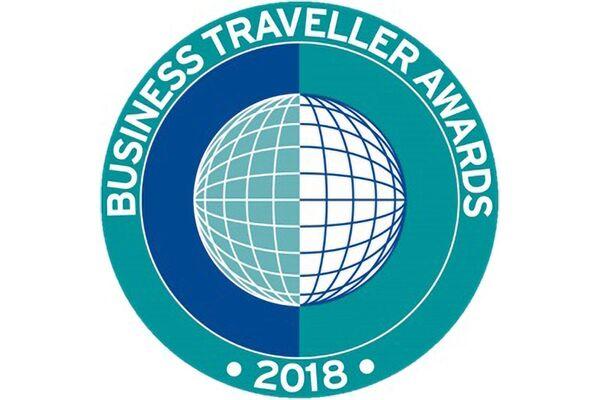 Премия Business Traveller UK Reader Awards