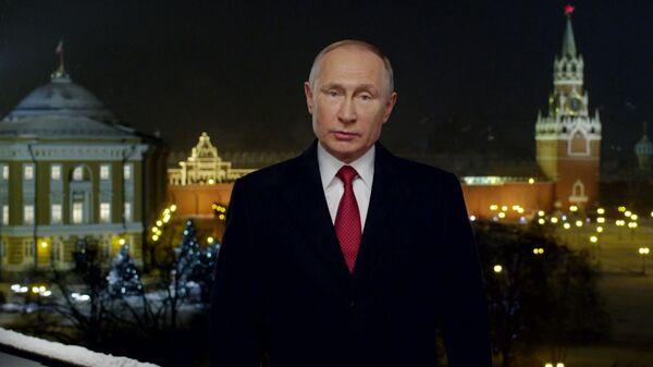 ЭМБАРГО ДО 00.02_1 янв_Новогоднее поздравление президента России Владимира Путина