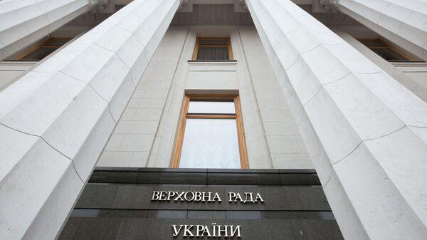 """Украинские депутаты поспорили из-за """"мовы"""" и"""