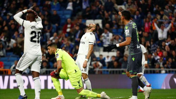Матч чемпионата Испании Реал Мадрид - Реал Сосьедад