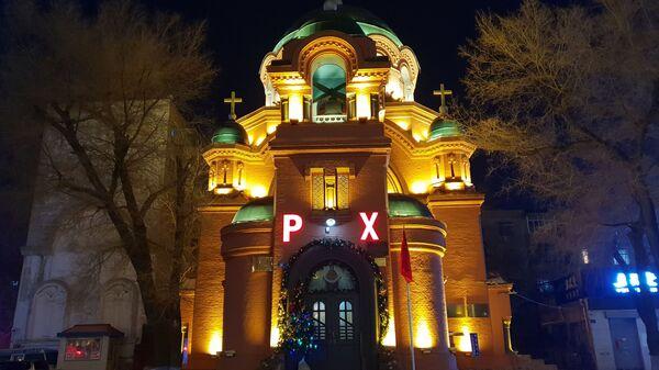 Рождество в православном храме в Китайском Харбине