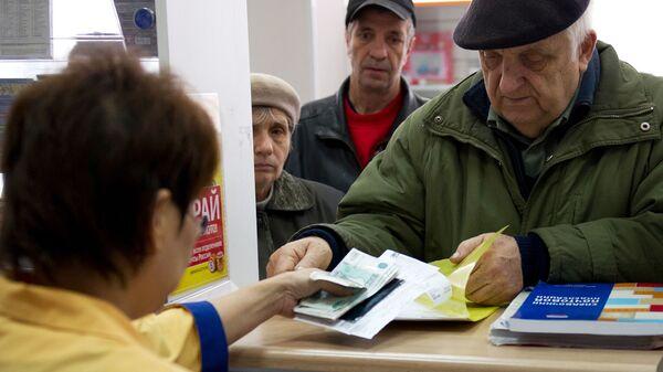 Пенсионер получает ежемесячное денежное пособие. Архивное фото