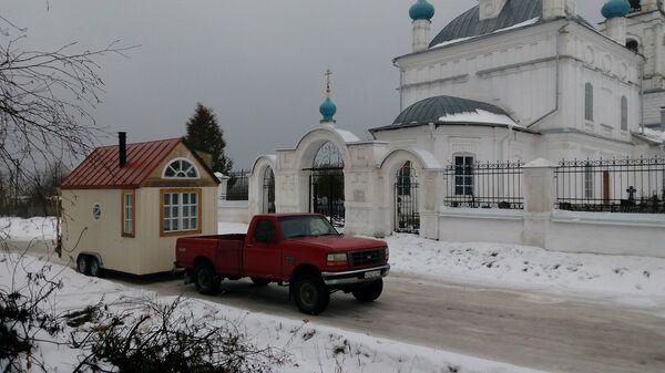 Дом Александра Зурбаганского