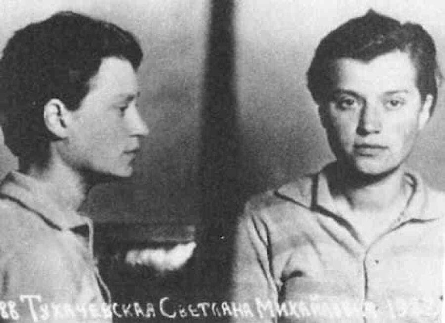 Светлана Тухачевская в тюрьме, 1944 год