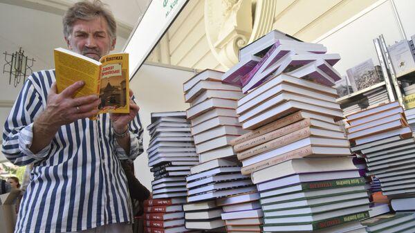 Книжная ярмарка во Львове