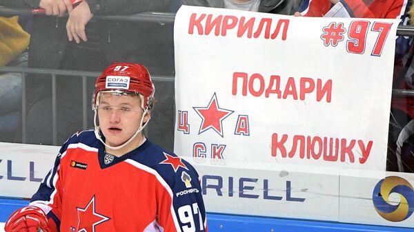 Игрок ПХК ЦСКА Кирилл Капризов