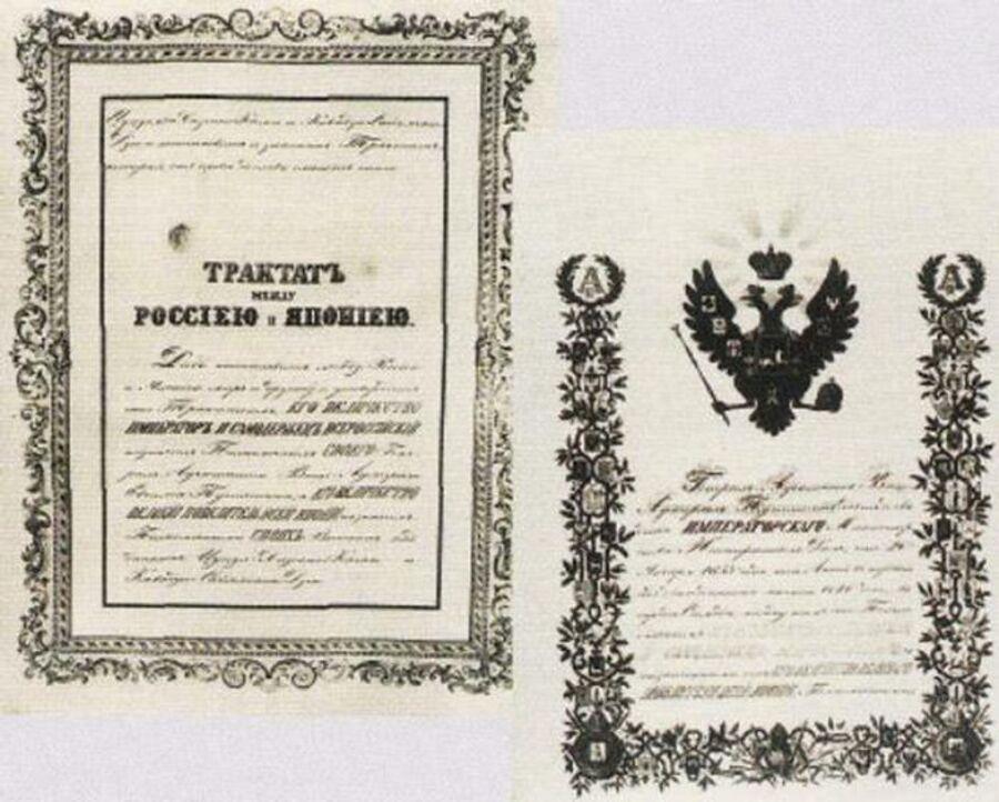Симодский договор между Россией и Японией