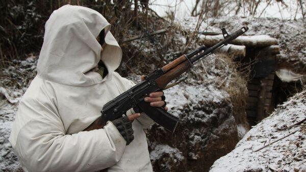 Служащий народной милиции Донецкой народной республики