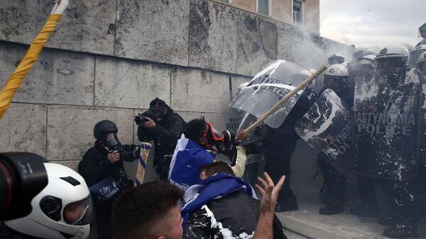 Акция в Афинах против соглашения Греции и Македонии. 20 января 2019