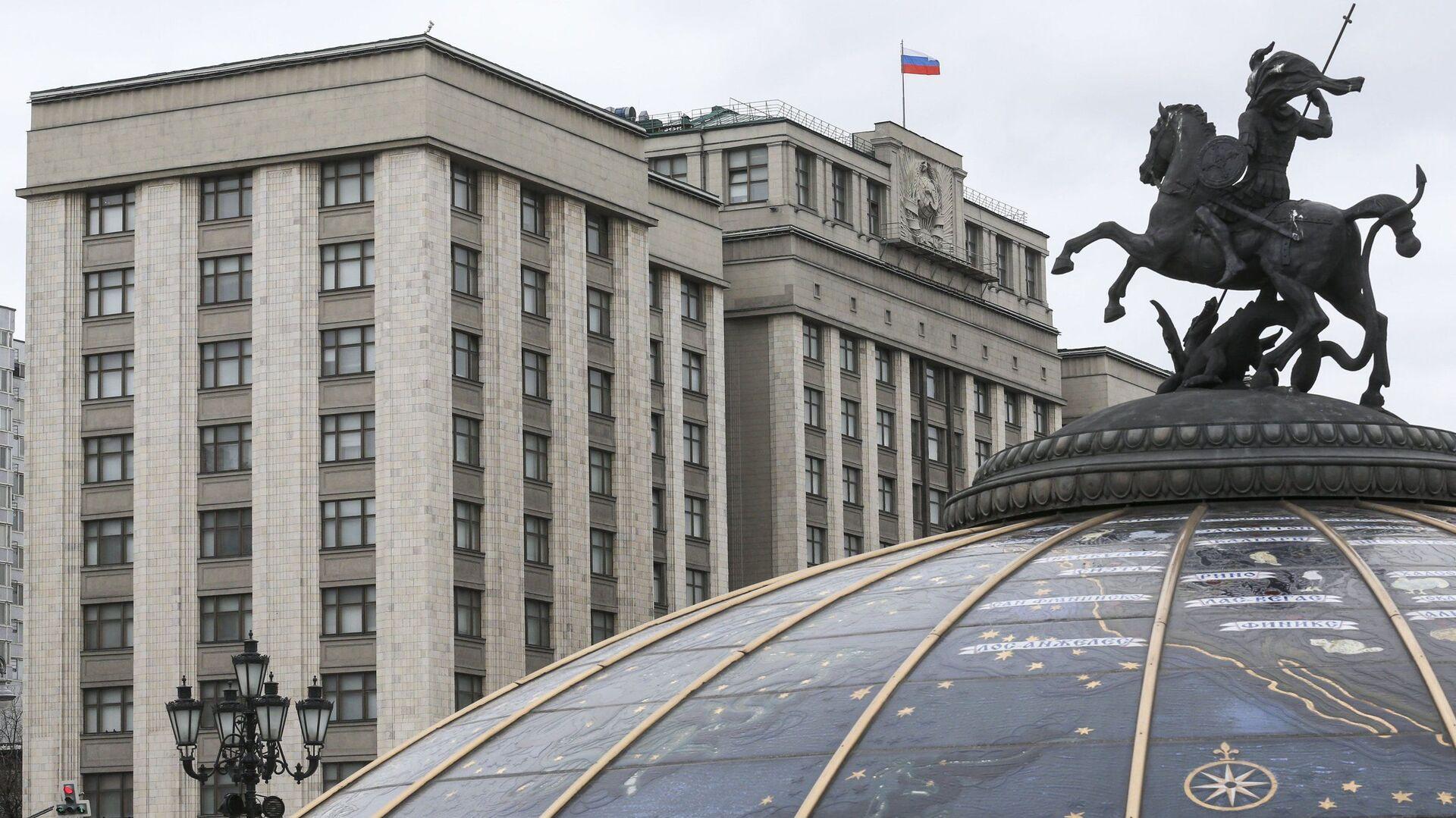 Здание Госдумы РФ - РИА Новости, 1920, 27.12.2020
