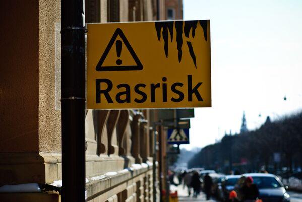 Зима в Швеции