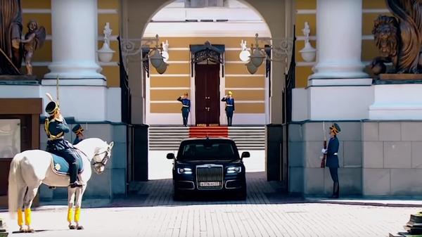Процесс создания президентского лимузина Aurus показали на видео