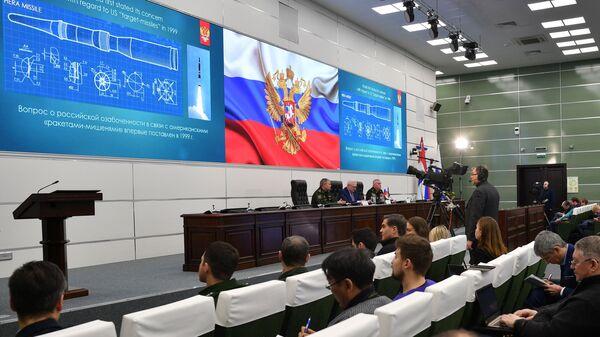 Брифинг министерства обороны РФ по ракете 9М729