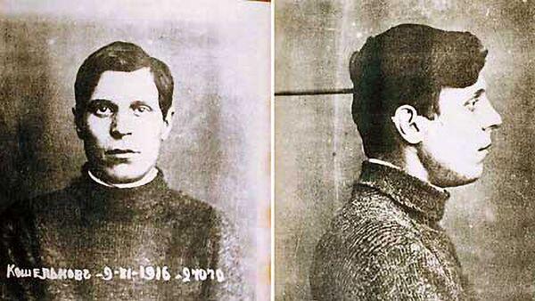 Бандит Яков Кошельков