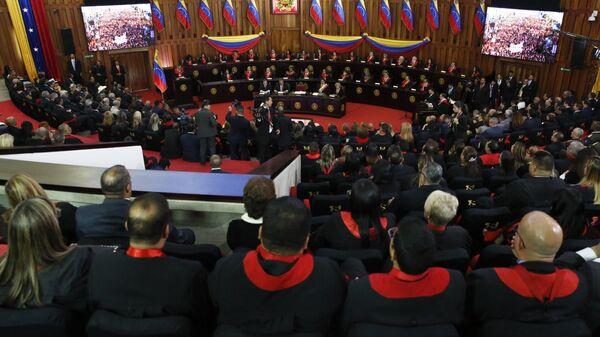 Президент Венесуэлы Николас Мадуро выступает перед Верховным судом. 24 января 2019