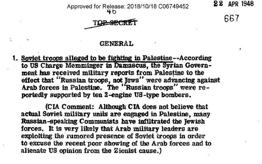 Фрагмент сводки донесений ЦРУ от 22 апреля 1948 года - о русских войсках в Палестине
