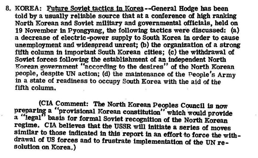 Сообщение ЦРУ о будущей тактике Советов в Корее из сводки для президента Гарри Трумэна от 9 декабря 1947 года