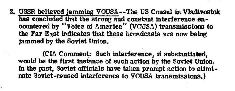 Сообщение ЦРУ от 2 марта 1948 года о том, что в СССР начали глушить передачи Голоса Америки