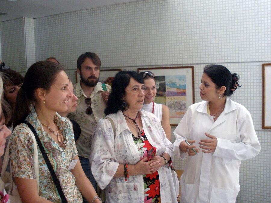 Кардиоцентр Венесуэлы