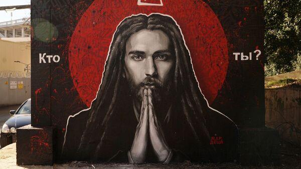 Граффити с изображением рэп-исполнителя Децла (Кирилла Толмацкого) на улице Комсомольская в центре Сочи