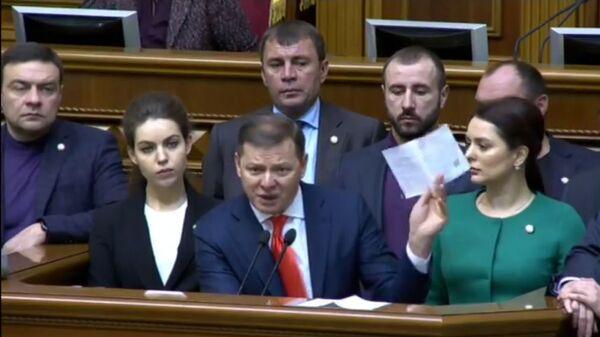 Стоп-кадр заседания Верховной Рады Украины. 5 февраля 2019