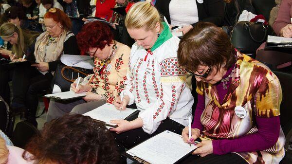 Акция Тотальный диктант в Таллине