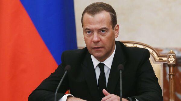 Дмитрий Медведев о стратегических целях развития страны