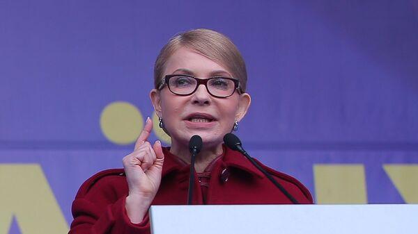 Тимошенко заявила о