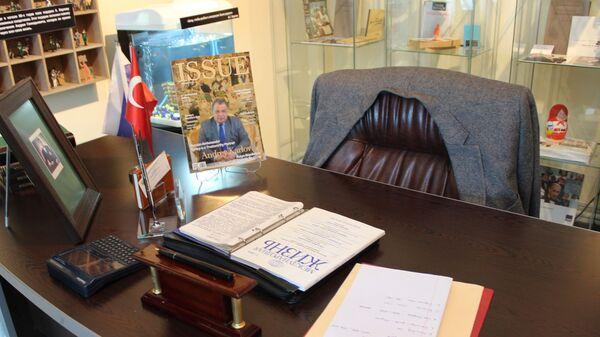 Мемориальный кабинет-музей Андрея Карлова в турецкой Анталье