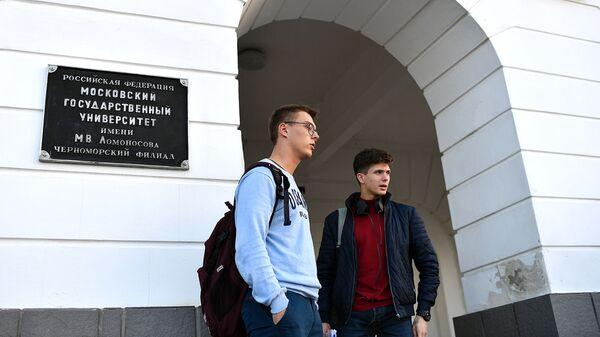 МЧС России пригласило студентов МГУ к работе в волонтерском центре