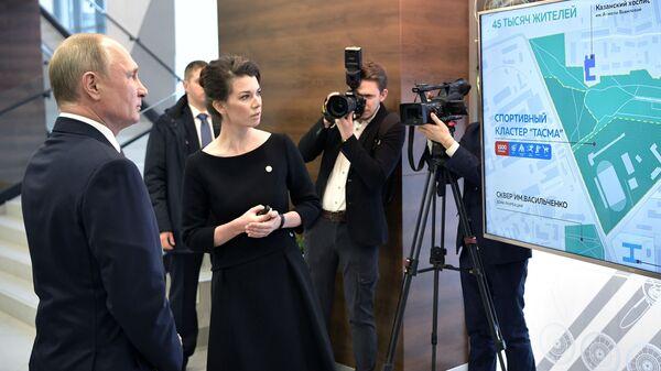 Президент РФ Владимир Путин и помощник президента Республики Татарстан Наталия Фишман во время посещения Центра культуры и спорта Московский. 12 февраля 2019
