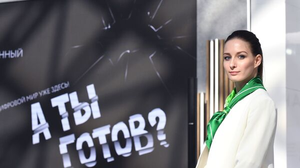 Стенд ПАО Сбербанк России во время Российского инвестиционного форума в Сочи. 13 февраля 2019