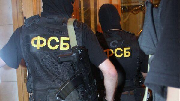 Сотрудники ФСБ России