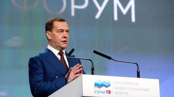 Председатель правительства РФ Дмитрий Медведев выступает на Российском инвестиционном форуме Сочи-2019