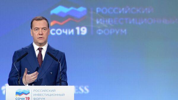 Председатель правительства РФ Дмитрий Медведев на Российском инвестиционном форуме Сочи-2019