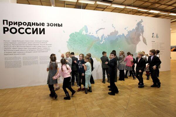 На общероссийском фестивале природы Первозданная Россия в Центральном доме художника в Москве