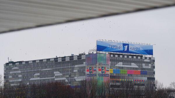 Здание телевизионного технического центра Останкино. Архивное фото