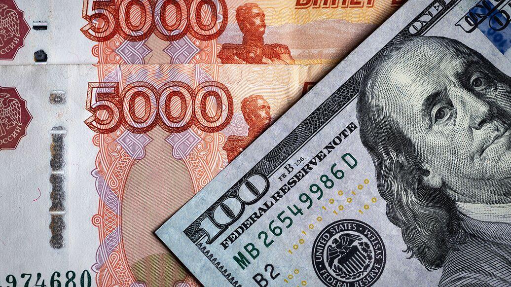 российский кредит курс долларакредит на карту сбербанка онлайн срочно без отказа без проверки