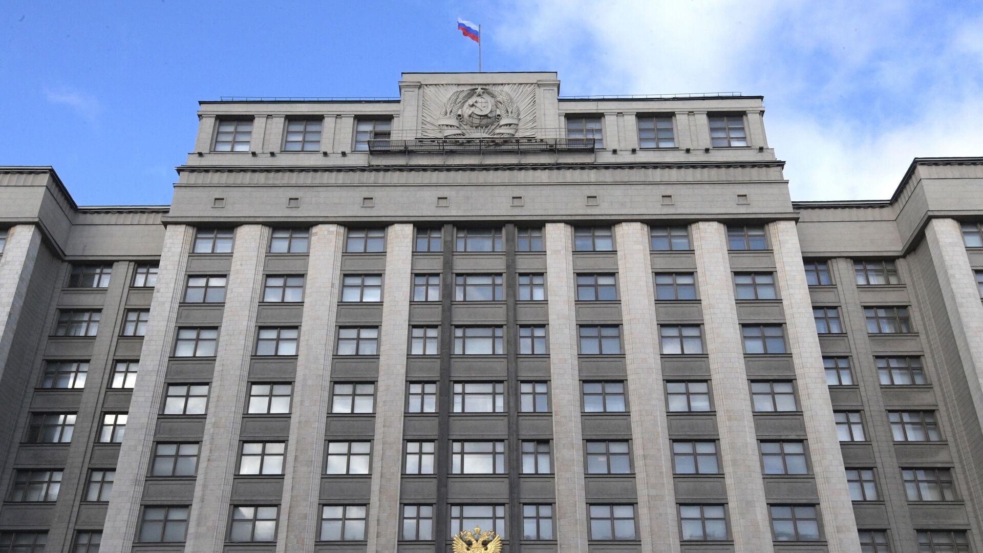 Здание Государственной Думы в Москве - РИА Новости, 1920, 12.10.2020