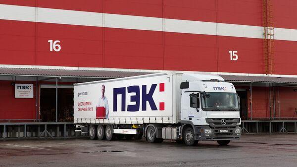 Российская транспортная компания ПЭК
