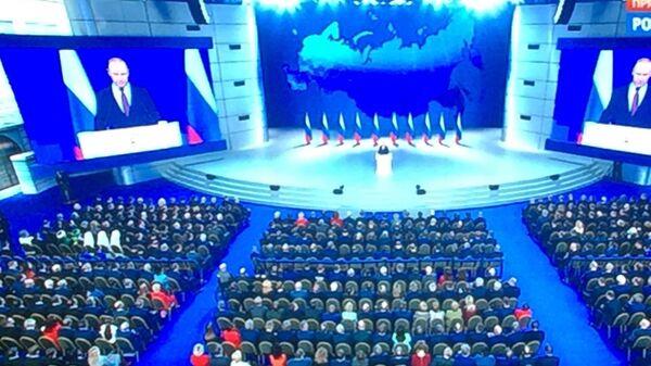 Ежегодное послание президента РФ Владимира Путина к Федеральному Собранию. 20 февраля 2019