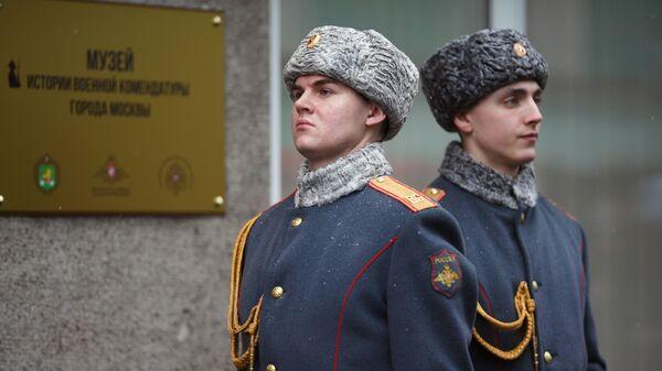 Почетный караул на открытии музея истории Военной комендатуры Москвы на Новой Басманной улице. 20 февраля 2019