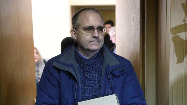 Гражданин США Пол Уилан, обвиняемый в шпионаже против России