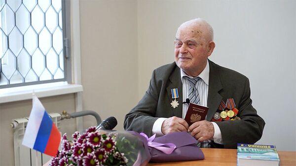 Ветеран Михаил Ливке после получения российского паспорта