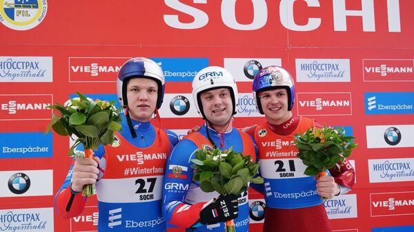 Роман Репилов (Россия) - 2-е место, Семен Павличенко (Россия) - 1 место и Доминик Фишналлер (Италия) - 3 место