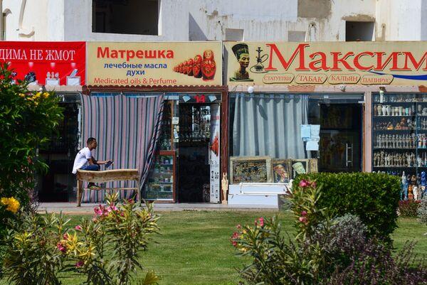 Магазины в Шарм-эль-Шейхе