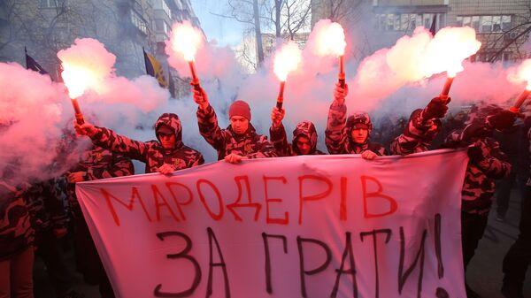 Акция против коррупции в оборонной промышленности в Киеве