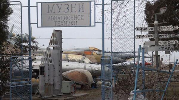 Первым делом – самолеты: как в Таганроге спасли списанную авиатехнику